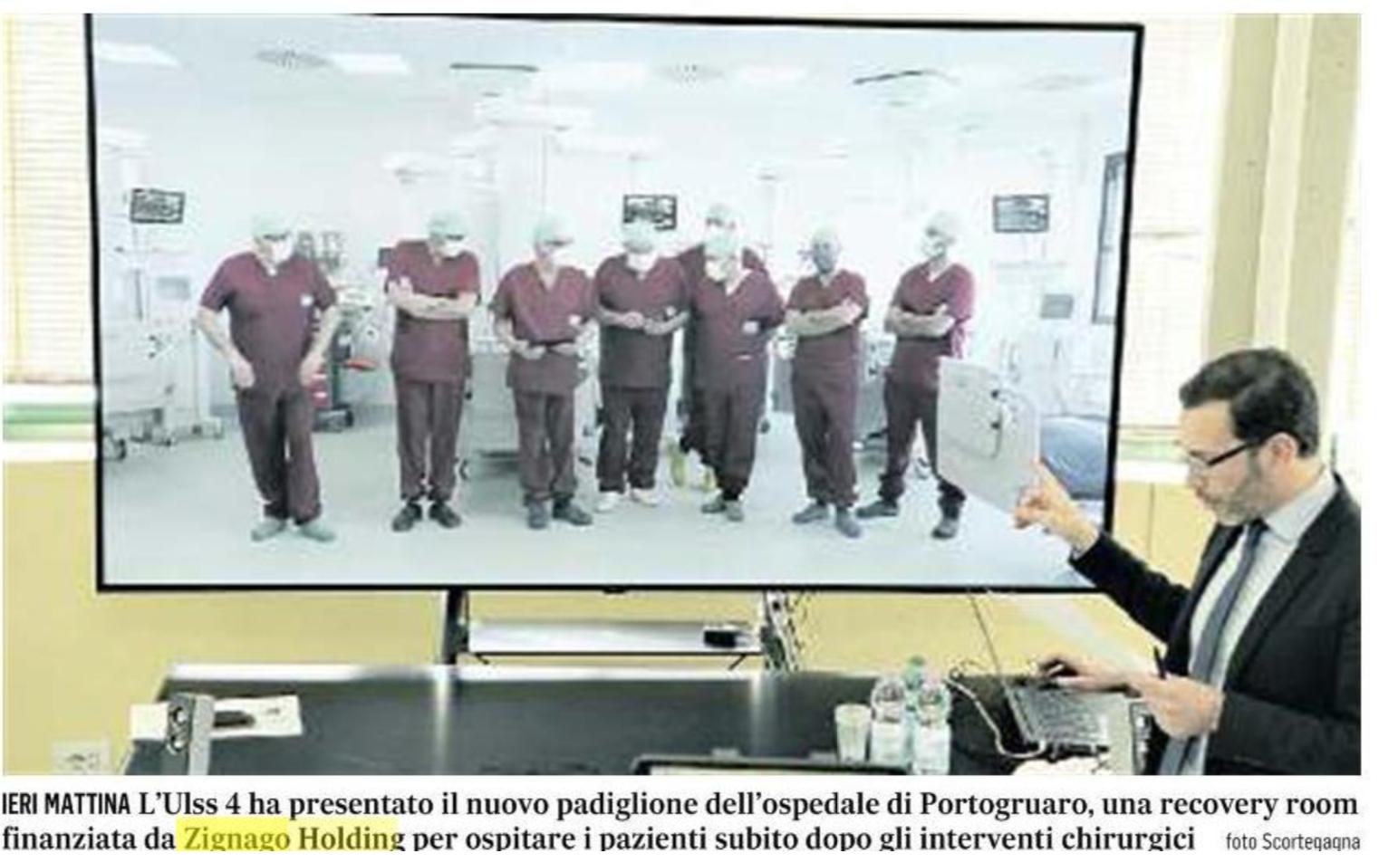 Recovery Room Ospedale Portogruaro
